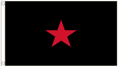 Mexico Zapatista Army of National Liberation EZLN Zapatistas 5'x3' (150cm x 90cm) Flag